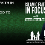 Islamic Faith in Focus 2: Who is God to Muslim?