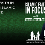 Islamic Faith in Focus 8: Islamic Etiquette